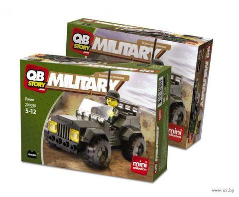 "QBStory. Military. ""Джип"" (200010)"