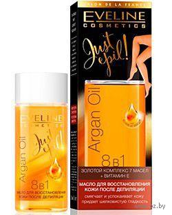 Масло для восстановления кожи после депиляции 8в1 (75 мл)
