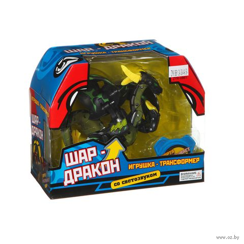 "Робот-трансформер ""Шар-дракон"""