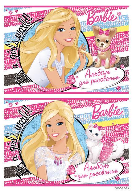 """Альбом """"Barbie"""" (А4; 20 листов)"""
