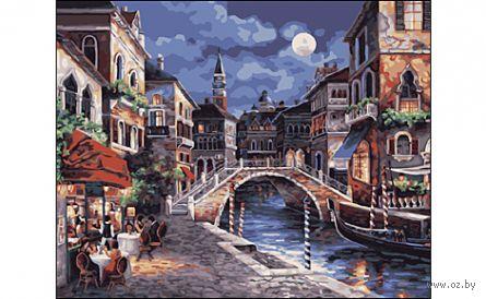 """Картина по номерам """"Ночная Венеция"""" (400x500 мм) — фото, картинка"""