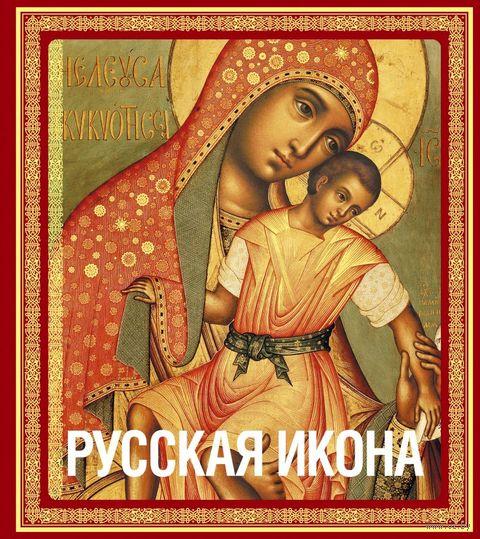 Русская икона — фото, картинка