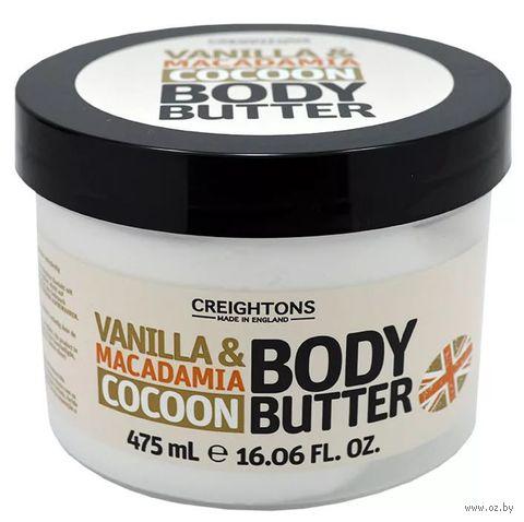 """Масло для тела """"Успокаивающие ваниль и макадамия"""" (475 мл) — фото, картинка"""