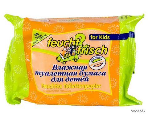 Влажная туалетная бумага детская (60 шт.)