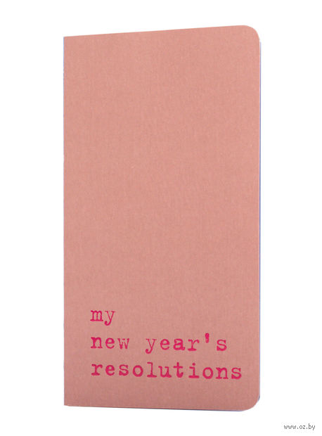 "Записная книжка Молескин ""Chapter. My New Year's Resolutions"" в точку (75х140 мм; розовая)"