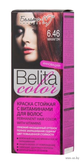 "Краска для волос ""Belita Color"" тон: 6.46, махагон — фото, картинка"