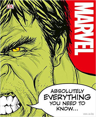 Marvel Absolutely Everything You Need to Know — фото, картинка