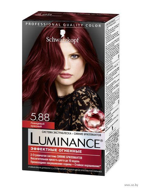 """Краска для волос """"Эффектные огненные"""" тон: 5.88, глянцевый красный — фото, картинка"""