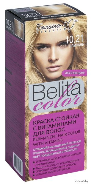 """Краска для волос """"Belita Color"""" тон: 10.21, шампань — фото, картинка"""