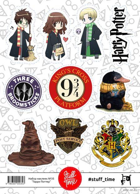 """Набор наклеек №35 """"Гарри Поттер"""" — фото, картинка"""