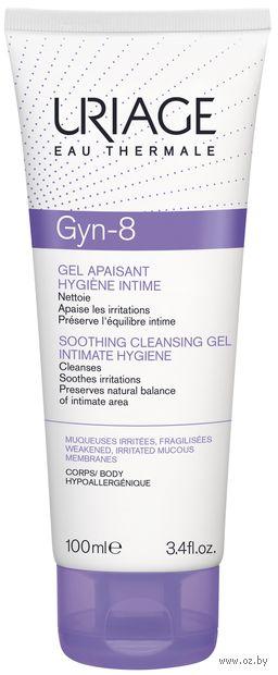 """Гель для интимной гигиены """"Gyn-8. Успокаивающий"""" (100 мл) — фото, картинка"""