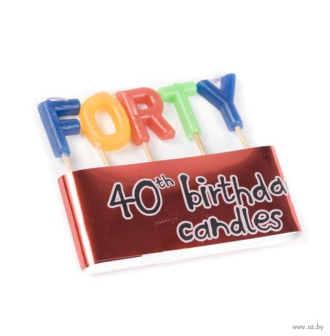 """Набор свечей для торта на 40-летие """"Forty"""" (5 шт, 3 см, арт. BDC-02)"""