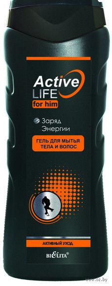 """Гель для мытья тела и волос для мужчин """"Заряд энергии"""" (250 мл)"""
