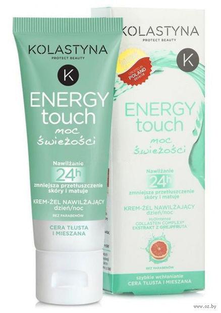 """Гель-крем для лица """"Energy touch. Для жирной кожи"""" (40 мл)"""