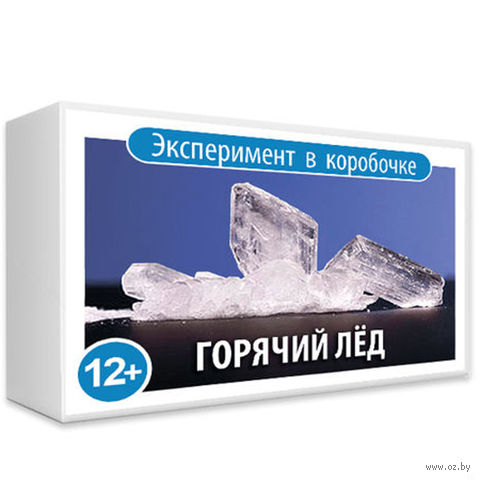 """Набор для опытов """"Эксперимент в коробочке. Горячий лед"""" — фото, картинка"""