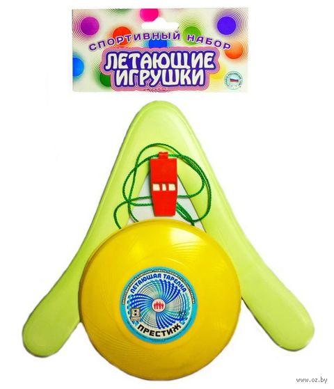 """Игровой набор """"Летающие игрушки №2"""" — фото, картинка"""
