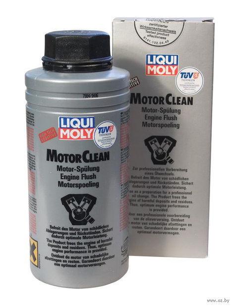 """Присадка в м/м для промывки двигателя """"Motor Clean"""" (0,5 л) — фото, картинка"""