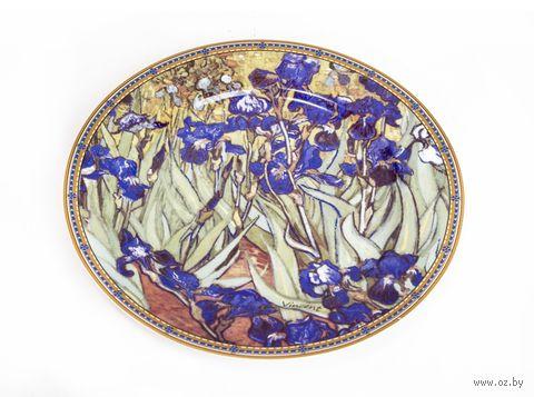 "Тарелка фарфоровая ""Ван Гог. Ирисы"" (190 мм) — фото, картинка"
