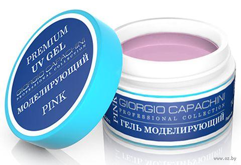 """Гель для ногтей """"Giogio Capachini"""" тон: розовый — фото, картинка"""