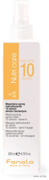 "Маска для волос ""Nutri Care"" (200 мл) — фото, картинка"
