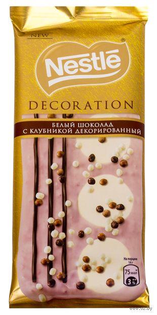 """Шоколад белый """"Decoration. С клубникой"""" (85 г) — фото, картинка"""