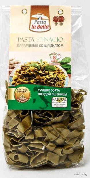 """Макароны """"Pasta la Bella. Папарделле со шпинатом"""" (250 г) — фото, картинка"""