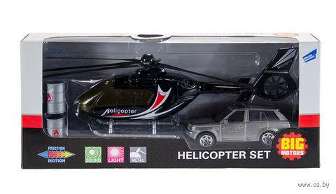 """Набор машинок """"Вертолет и машинка"""" (со световыми и звуковыми эффектами) — фото, картинка"""