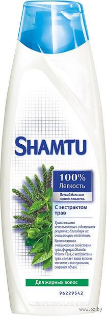 """Кондиционер для волос """"Травяной коктейль"""" (380 мл)"""