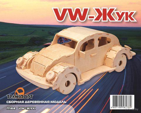 """Сборная деревянная модель """"П144 Фольксваген Жук"""""""
