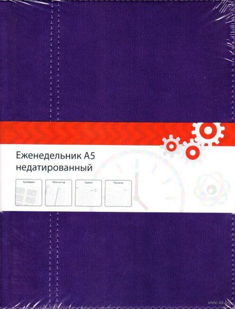 """Еженедельник Time-system """"Memory"""" недатированный (А5, purple, slim wave)"""