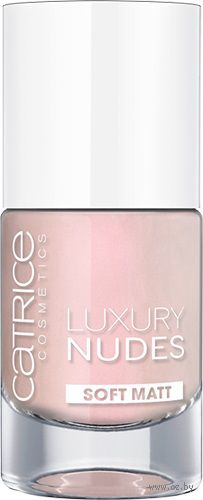 "Лак для ногтей ""Luxury Nudes"" (тон 08; 10 мл)"