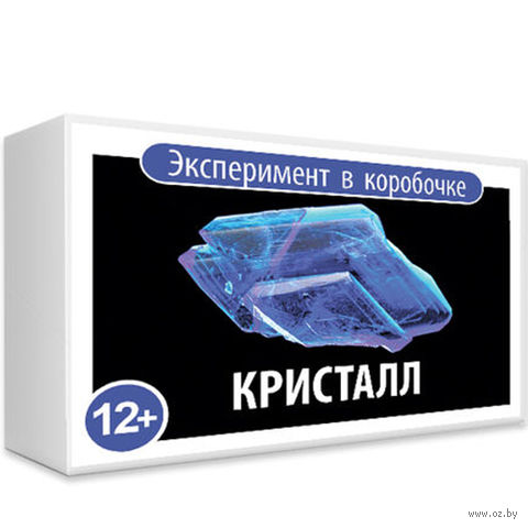 """Набор для опытов """"Эксперимент в коробочке. Кристалл"""" — фото, картинка"""
