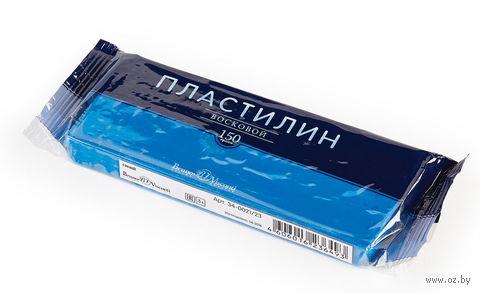 Пластилин восковой (150 г; синий) — фото, картинка