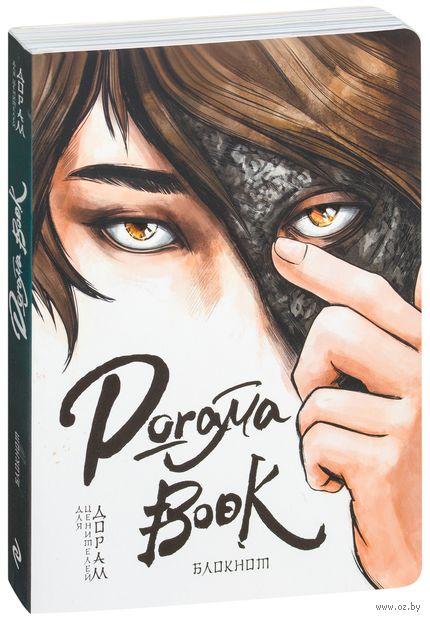 Doramabook (Лунные влюбленные) — фото, картинка