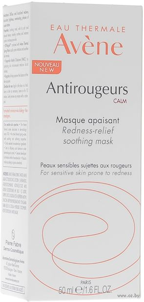 "Маска для лица ""Antirougeurs Calm"" (50 мл) — фото, картинка"