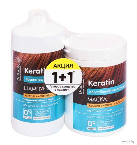 """Подарочный набор """"Keratin Hair"""" (шампунь, маска для волос) — фото, картинка"""