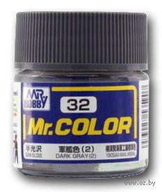Краска Mr. Color (dark gray, C32)