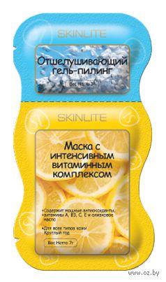 Оздоравливающий комплекс для лица: (скраб + маска; 10 мл)