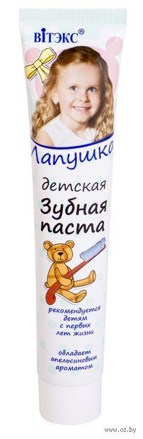 Детская зубная паста (85 г)