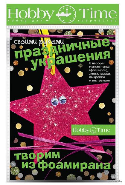 """Аппликация из фоамирана """"Праздничные украшения. Звезда"""" (красная) — фото, картинка"""