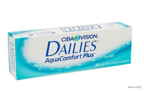 """Контактные линзы """"Dailies Aqua Comfort Plus"""" (1 линза; +3,0 дптр) — фото, картинка"""