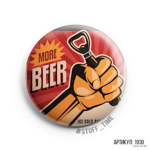 """Значок """"Beer"""" (арт. 1930) — фото, картинка"""