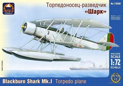 "Сборная модель ""Торпедоносец-разведчик ""Шарк"" Blackburn Shark Mk.I"" (масштаб: 1/72) — фото, картинка"