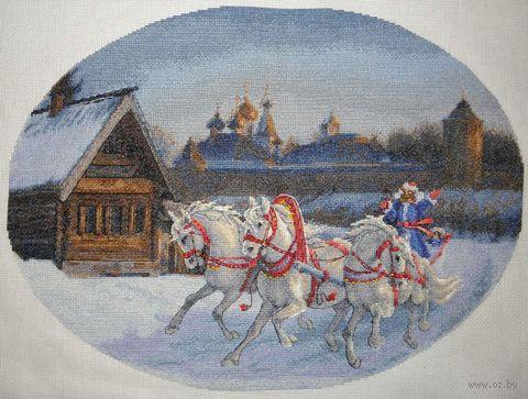 """Вышивка крестом """"Три белых коня"""" (450х340 мм) — фото, картинка"""