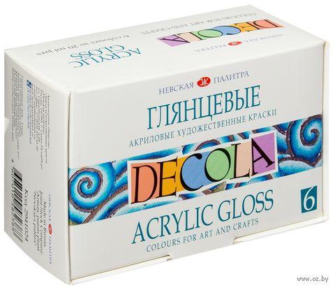 """Краски акриловые """"Decola"""" (6 цветов; глянцевые)"""
