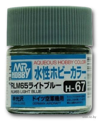 Краска Aqueous Hobby Color водоразбавляемая (light blue, H-67)