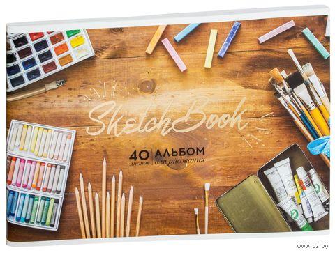 """Альбом для рисования А4 """"Стиль. Sketchbook"""" (40 листов)"""