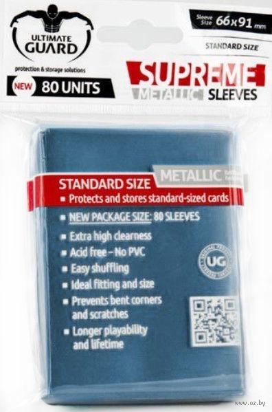 "Протекторы ""Supreme Metallic"" (66х91 мм; 80 шт.; синие) — фото, картинка"