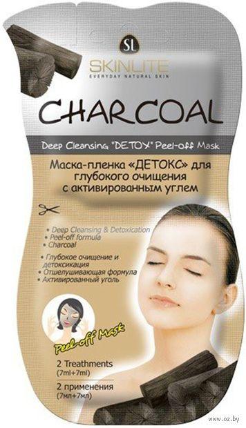 "Маска-пленка для лица ""Детокс. Charcoal"" (2 шт. х 7 мл) — фото, картинка"