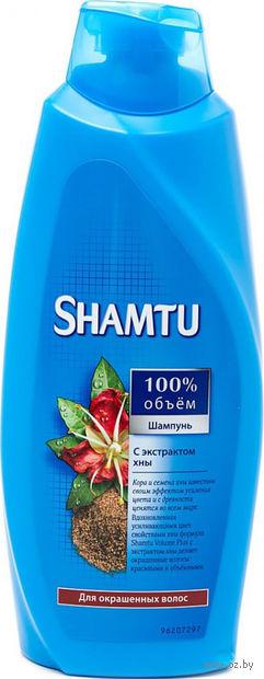 """Шампунь SHAMTU """"Уход за цветом с экстрактом хны"""" (700 мл)"""